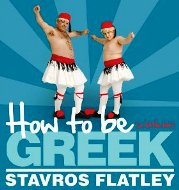 How_to_be_Greek