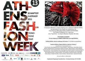 athensfashionweek2011
