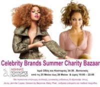 Celebrity bazzar