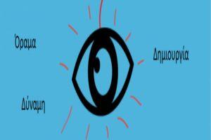 eye_kosmos