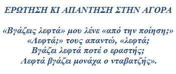yfantis3