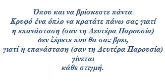 yfantis4