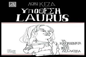 cover_roza